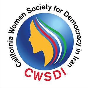 California Women Society for Democracy in Iran